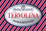 Каталог обуви Терволина 2011 весна лето. Адреса дисконтов