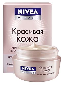 Отзывы о косметике Nivea красивая кожа и ...
