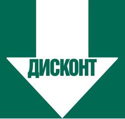 дисконт стокманн на ленинском