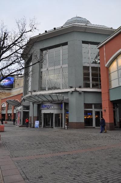 тц Атриум на Курской (Москва)