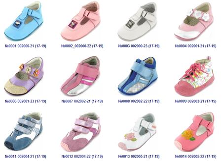 fae2a2ce0 Котофей детская обувь, интернет магазин первые шаги, валенки ...