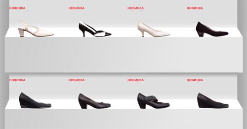 Hogl Интернет Магазин Обувь Коллекция 2014 Года