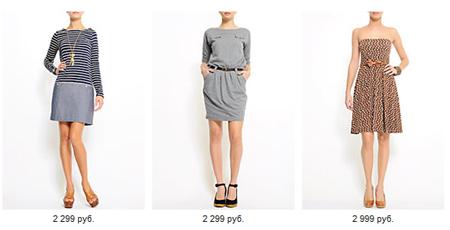 Одежда Манго Интернет Магазин