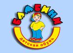 интернет магазин детской обуви Бамбини