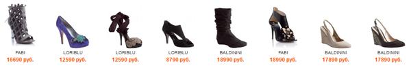 sapato.ru интернет магазин обуви