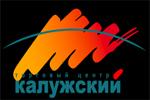 тц Калужский