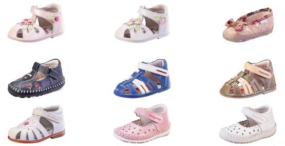 Интернет Магазин Детской Обуви До Года