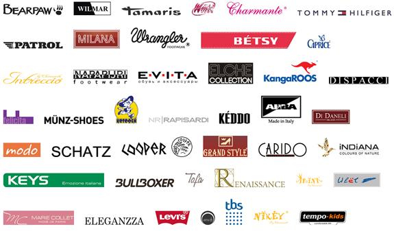 интернет магазин обуви promenad