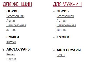 интернет-магазин милана
