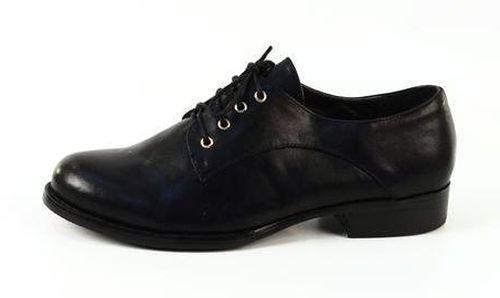 Магазин обуви Алфавит: каталог, фото, отзывы Платформа Обувь Мужская